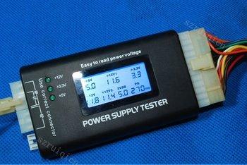 PC  24pin/20pin ATX BTX ITX HDD SATA Power Supply LCD Tester Tool with Aluminum case