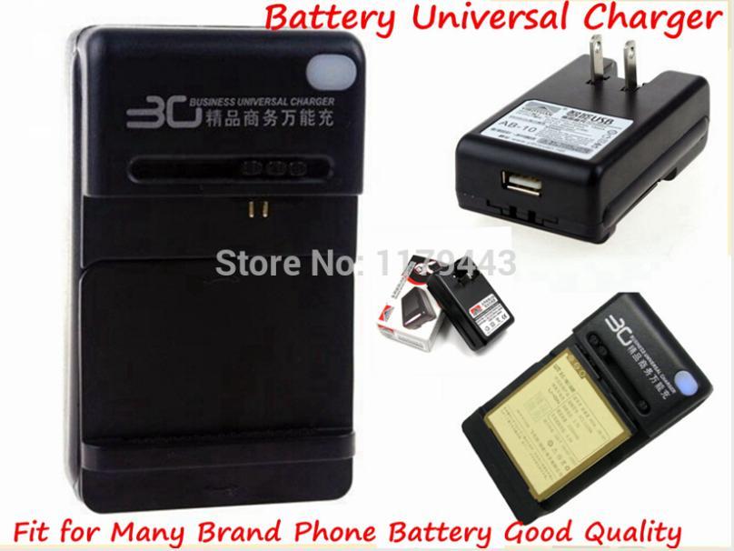 2PCS/lot 360 degree rotation 3G Business Battery universal charger With USB Port Output For Motorola Droid RAZR M verizon(China (Mainland))