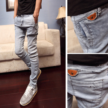 2013 autumn Slim skinny jeans male the trend of male pants pencil pants tights the trend of male long trousers(China (Mainland))