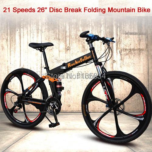Rockefeller R100 21 Speeds Mountain Bike Folding Bicycle
