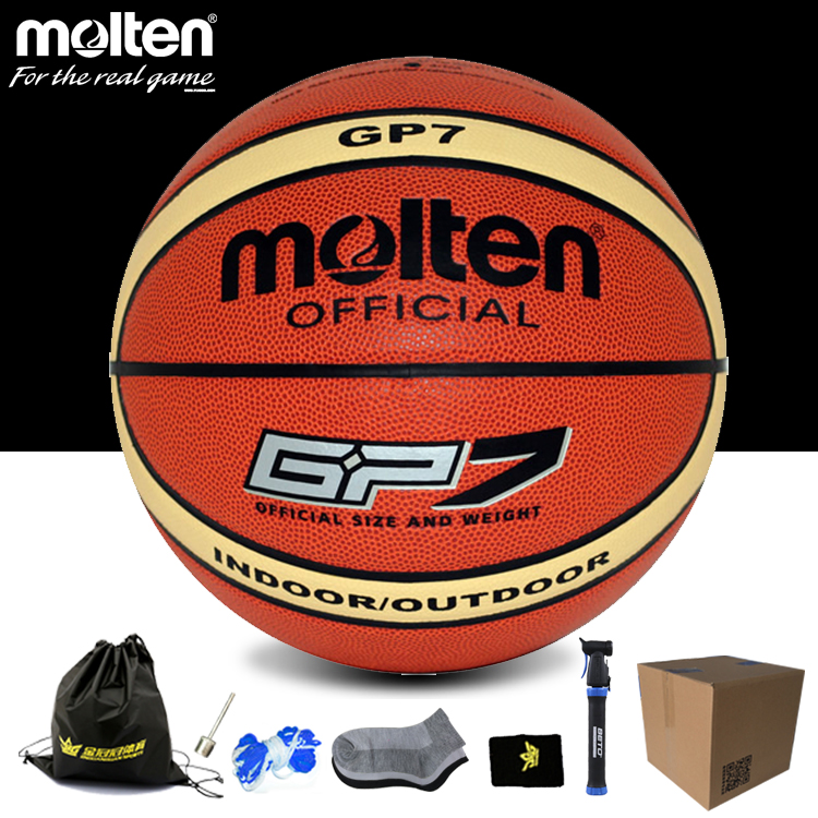 Molten basketball outdoor basketball cement wear-resistant slip-resistant lanqiu for gp 7(China (Mainland))