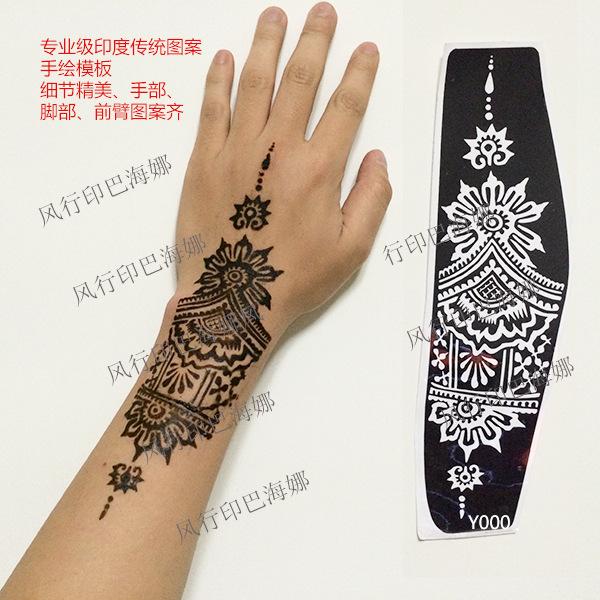Wholesale 73 kinds mehndi henna tattoo stencil airbrush for Tattoo supplies wholesale