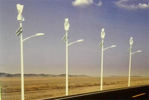 100w wind solar hybrid system ,wind solar hybrid generator,vertical wind solar system(China (Mainland))