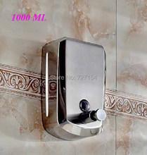 Free Shipping!   New Large Capacity Wall Mount Soap Dispenser Square Shape Soap Box Holder 1000ML(China (Mainland))