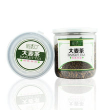 2015 Direct Selling Hot Sale Sex Products Food Free Shipping 180g Super Organic Dried Barley 100