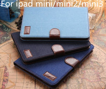 free shipping New jean Luxury PU leather case cover smart stand case for apple ipad mini mini2/ 3with Card slot +1pcs free film(China (Mainland))