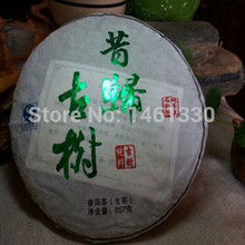 Puer tea 357g raw puer yunnan puer chinese slimming refined chinese tea tuo cha chinese food