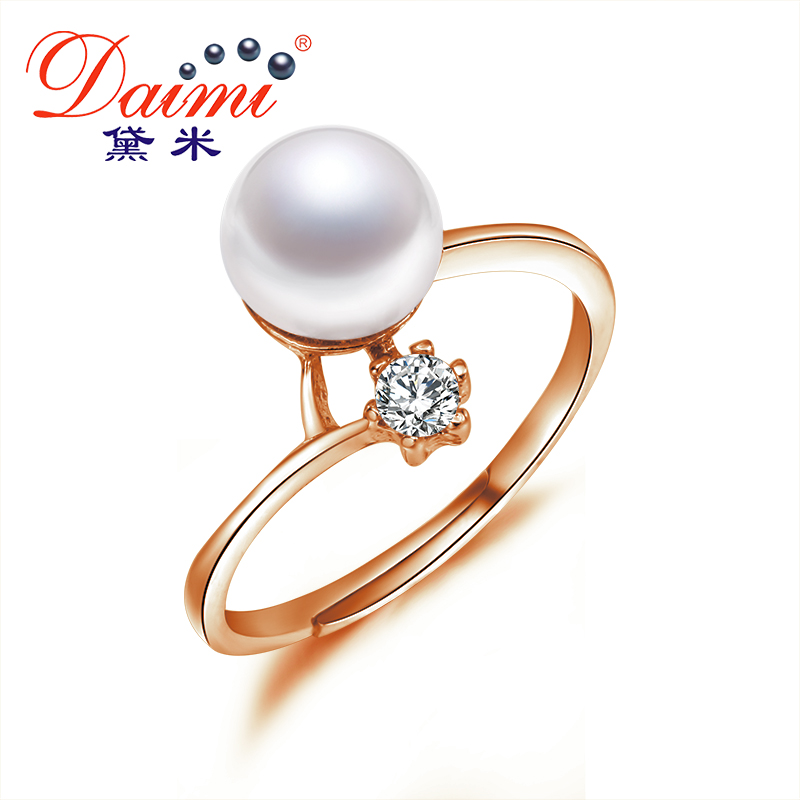 100% Natural Pearl Rings 18K Rose Gold Plated AAA Zircon 8-9mm Pearl Jewelry For Women(China (Mainland))