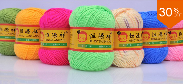 Wholesale! Free shipping 10 balls soft Silk ,cashmere, cotton baby yarn in yarn for knitting(China (Mainland))