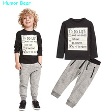Humor Bear  Baby boy clothes New Spring and Autumn Dark Grey long sleeve t-shirt + casual long pants 2pc suit kids clothes(China (Mainland))