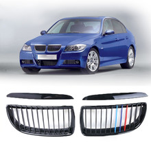 Buy 2Pcs Gloss Black M-Color Front Kidney Grille BMW E90 E91 4D Sedan Touring 05-08 Front Air Intake Grill Bumper Kidney Grilles for $46.76 in AliExpress store