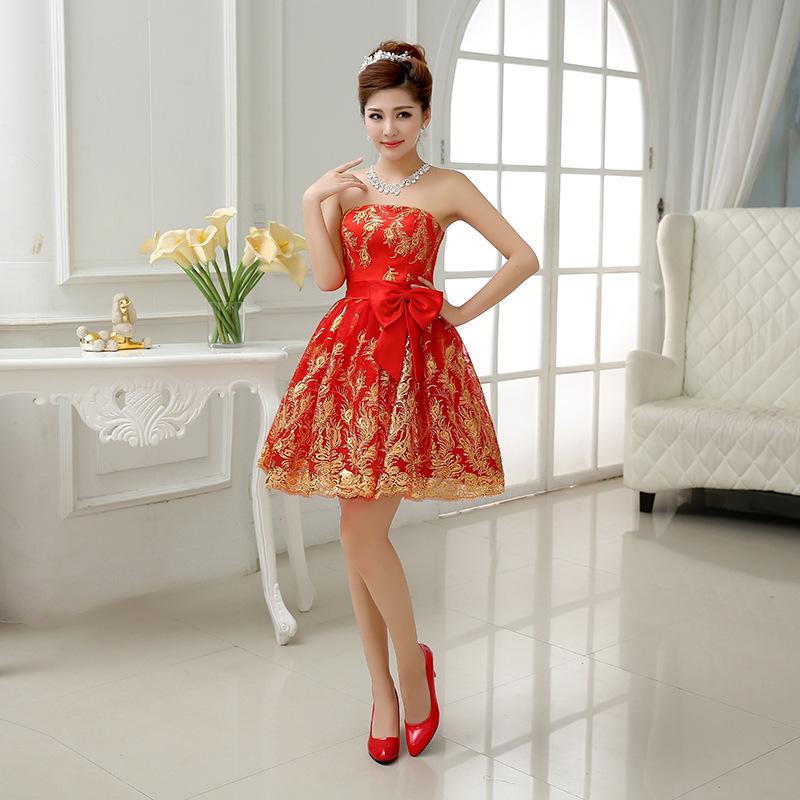Платье Подруги Доставка