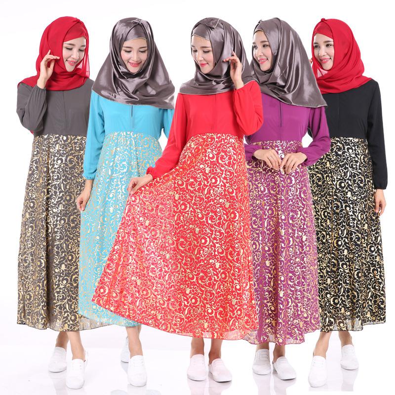 Islamitische Mode Kleding Promotie-Winkel voor promoties ...