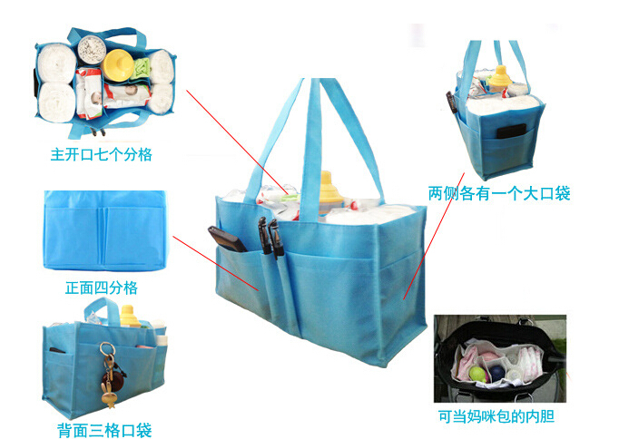 Separated Baby Stroller Bag Simple Travel Diaper Package Multi-pocket Nappy Changing Bag 2015 New Separated Baby Stroller Bag(China (Mainland))