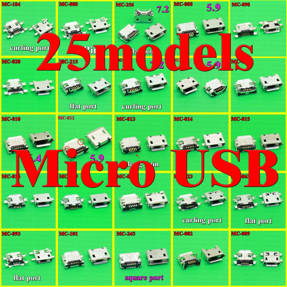 25models Micro usb Connector 5p 5pins mini usb Jack for Samsung htc lenovo zte...mobile phone tablet pc mid(China (Mainland))