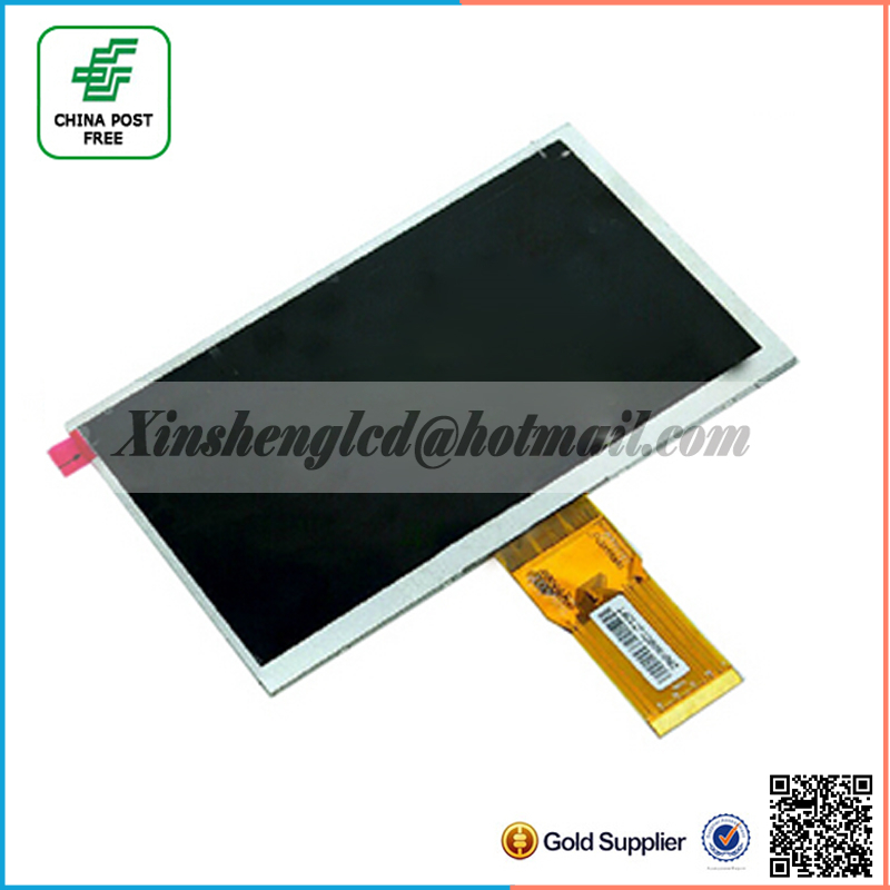 "New 7"" inch IPS inner LCD screen 73002017852F E231732 NETRON-DY 94V-0 For Tablet pc LCD Display Free shipping(China (Mainland))"