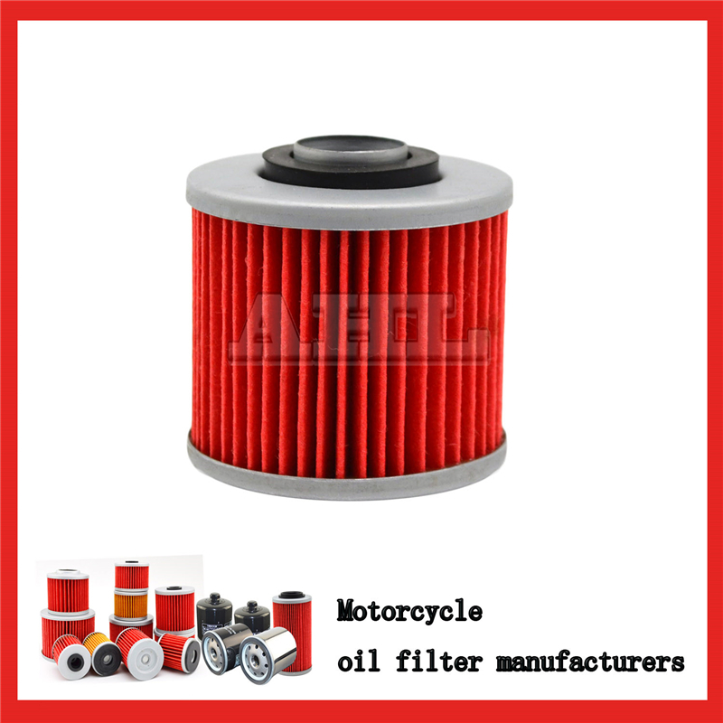 все цены на  Масляный фильтр для мотоциклов 1 YAMAHA XT660 XT 660 2008 MT03 XT660r  онлайн