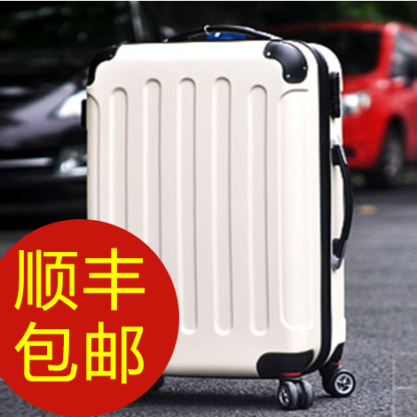 Universal wheels trolley luggage travel bag female 24 male box 20 28 leather bags  -  Junan Trade Co., Ltd. store