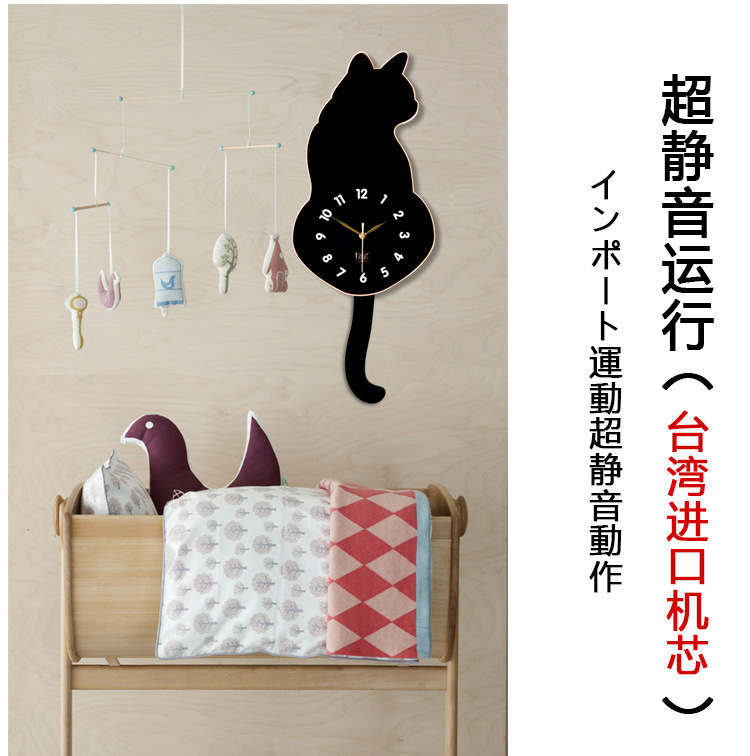New Arrival Cartoon Cute Cat Wall Clock Mute Children Bedroom Wall Clock Creative Decoration