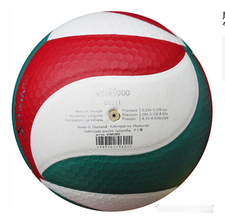 free shipping ! hot sales all new Molten volleyball v5m5000 ball(China (Mainland))