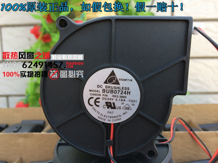 Free Shipping New Delta BUB0724H 7530 centrifugal turbo blower fan 24V 0.18A projector cooler 75*75*30mm(China (Mainland))