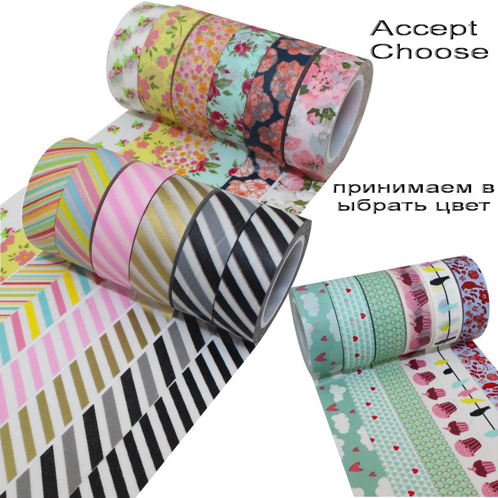 DECORA 20 Rolls 15mm*10m Japanese Washi Decorative Adhesive Tape(Accept Select Design)(China (Mainland))