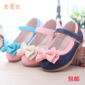 Spring and autumn girls princess shoes single baby shoes