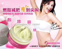 3pcs fat burning Body slimming cream gel hot anti cellulite weight thin leg stick thin stomach tolose weight fast