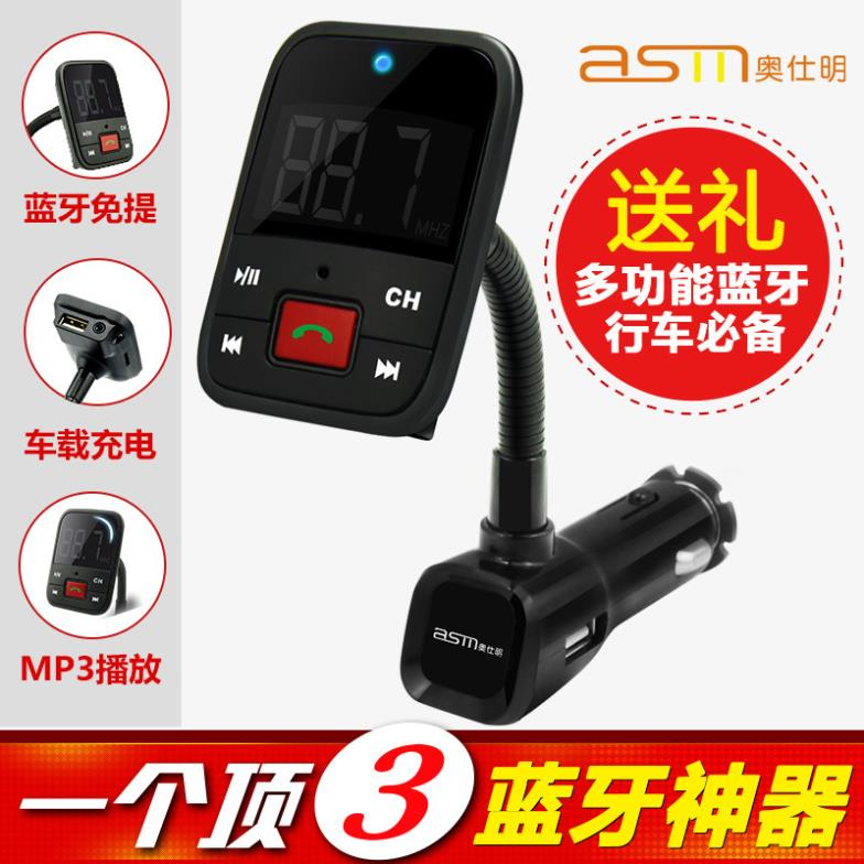 Vehicle Phone Systems : Free shipping ao shiming bluetooth hands phone system