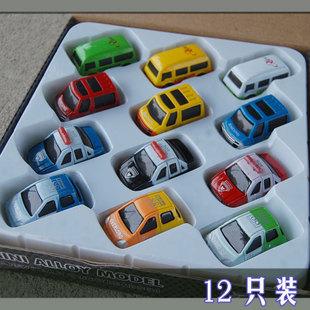 12pcs/lot 2015 New Arrival Promotion Rushed Multicolor alloy Mini Pull Back Model Set Car Educational Toys Children(China (Mainland))