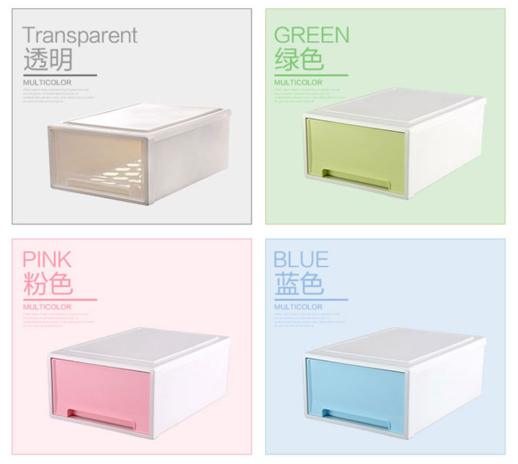Drawer Cabinets Plastic Storage Box Free stacking drawer boxes