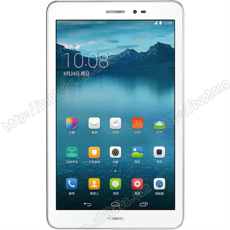 F Original huawei mediapad S8 701u Tablet PC MSM8212 Quad Core 8 inch 3G Phone Call