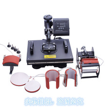 New Design  8 in 1 Combo Heat Press Machine Cap/Mug/Plate/T-shirt Sublimation Machine Free shipping by DHL