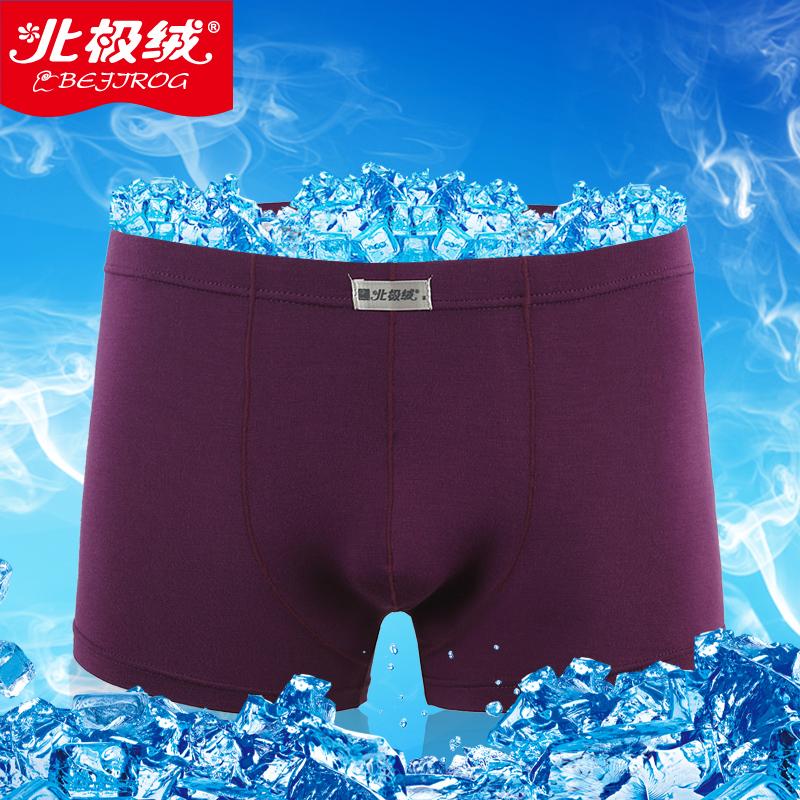 4 male modal panties u bags male trunk men's