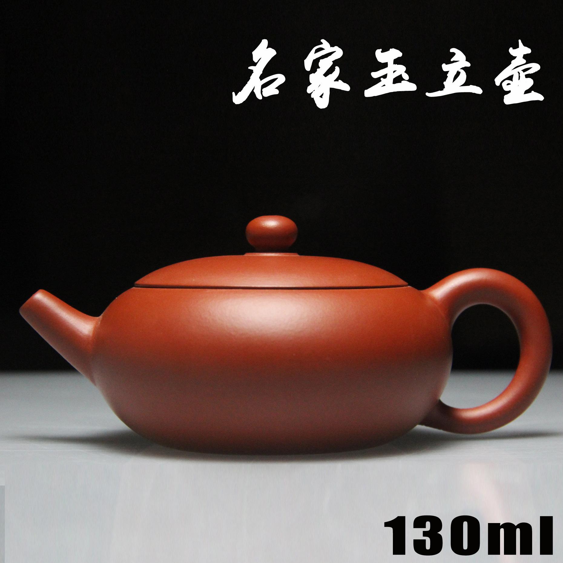 130CC Authentic Tea Pot Zisha Masters Handmade Teapot Mud Ore Red Purple Clay Chinese Kung Fu Kettle With Gift Box(China (Mainland))