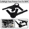 Motorcycle Left Right Frame guard Protector Cover Fit For BMW R1200GS LC 2013 2016 R1200GS Adventure