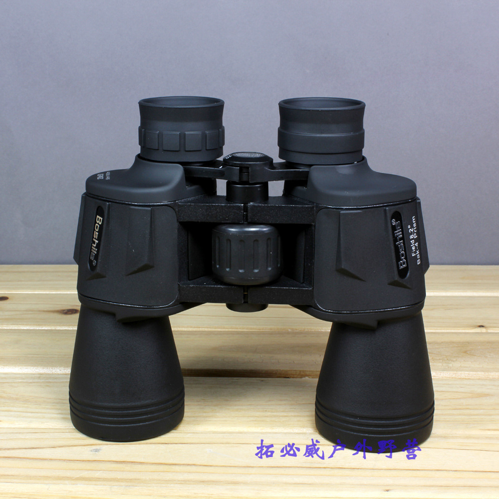 Bo Le 20X50 binoculars high power high-definition outdoor climbing Dr. Le Tour necessary night vision security(China (Mainland))