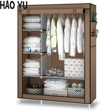 When the quarter wardrobe  DIY Non-woven fold Portable Storage Cabinet(China (Mainland))