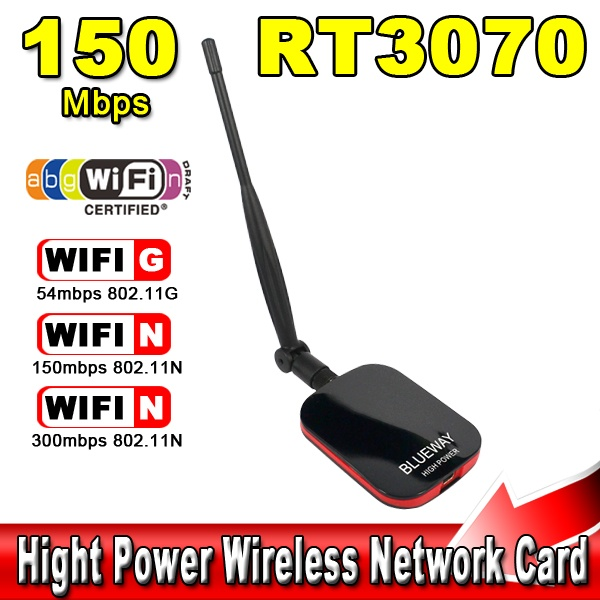 2015 new High Power 1000mw Long Range 150Mbps N9000 Blueway RT3070 USB Wireless WIFI Network Card LAN Adapter Antenna 58dbi(China (Mainland))