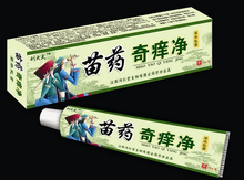 Hmong balm Inhibition of fungal infections Foot and ringworm Actinic dermatitis Psoriasis Balanitis Hemorrhoids Acne vulgaris2ps