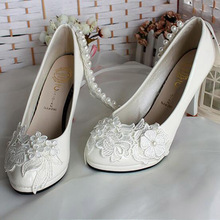 Thin Cuban Heel Nice White Single Bridal Pearl Shoes Wedding Lace Shoes Pointed Toe Patent Leather Bridesmaid Comfortable