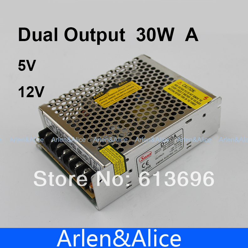 30W Dual output 5V 12V Switching power supply AC to DC<br><br>Aliexpress