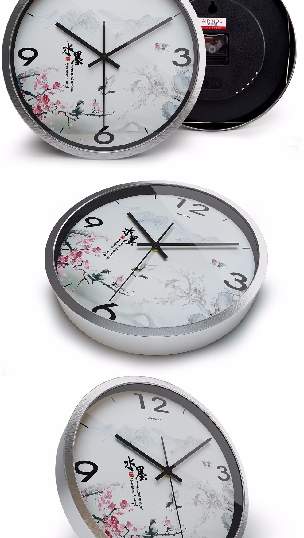 Airinou Chinese painting wind fly the branches swallow 12inch wall clock fashion modern Study room clock