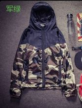 Free Shipping 2015 Men Camouflage Jacket Men's Casual Outdoor Sportswear Hooded coats Long Sleeved UV protection Windbreaker(China (Mainland))