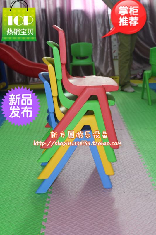 Nursery furniture child plastic thickening tables and chairs folding chair baby chair dining chair(China (Mainland))