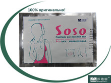 40 Pieces SOSO slim patch for slimming new 2014 weight loss natural plaster