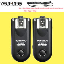 YONGNUO RF-603 II N3 Radio Wireless Remote Flash Trigger for Nikon D90 D5000 D5100 D7000 D3100 D600 D610 D7200 D5300 D5200(China (Mainland))
