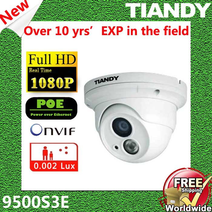 TIANDY NC9500S3E CCTV Mini Dome IP Camera Surveillance Video Surveillance System Outdoor Dome CCTV Camera HD(China (Mainland))