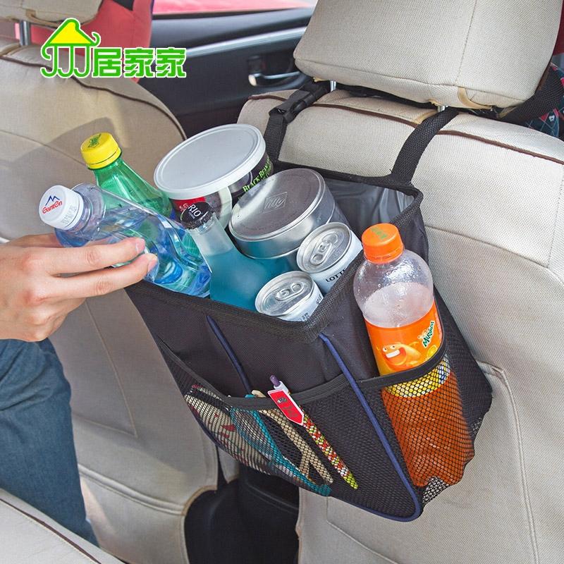 Automotive supplies Guadai back pouch, car multi-purpose vehicle seat back storage bag Zhiwu Dai(China (Mainland))