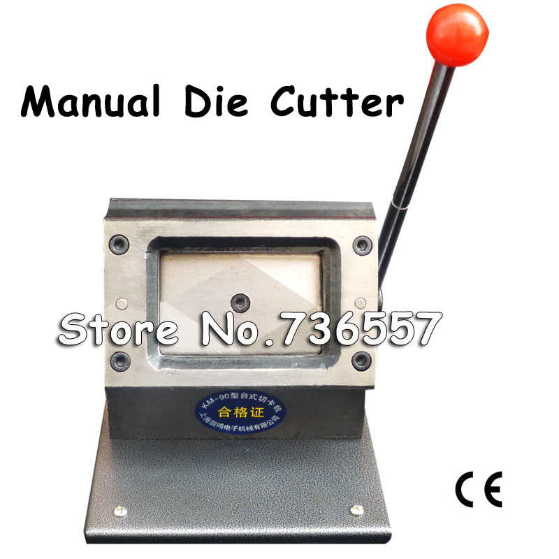 Pay for a paper cutter